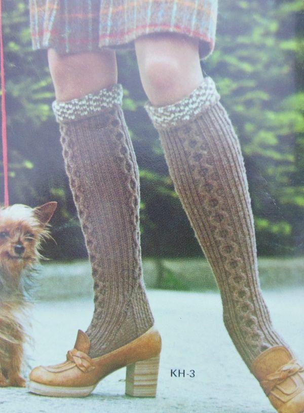 Socks Style kh-3 Knitting Pattern