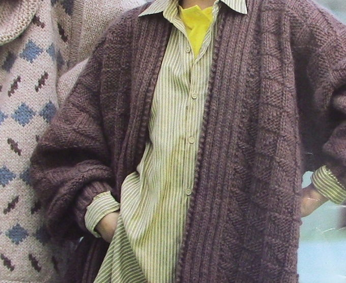 Coffee Cardi 1980s Knitting Pattern