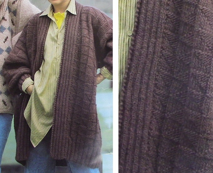 Coffee Cardigan Vintage Knitting Pattern