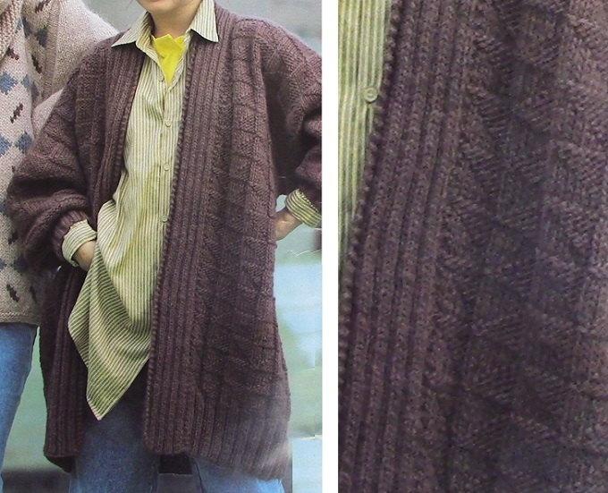 Coffee Cardigan Vintage Knitting Pattern
