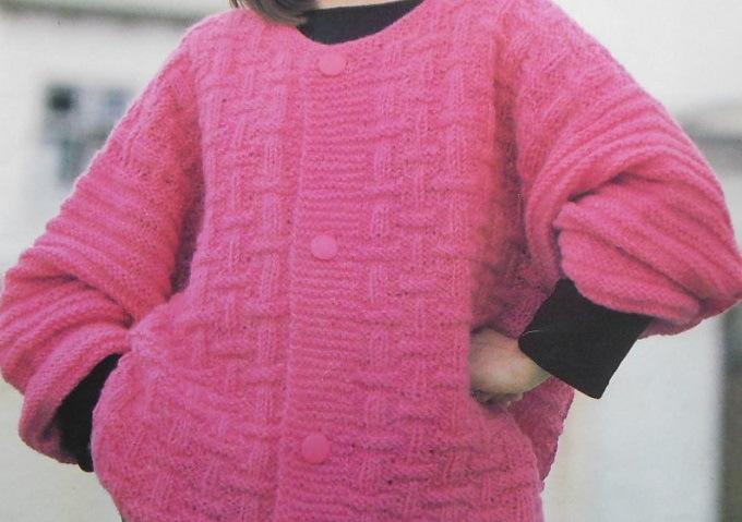 Peony Cardi 1980s Vintage Knitting Pattern