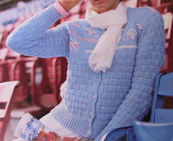 Basketweave Blue Textured Cardigan Knit