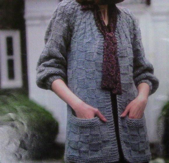 Cable Check Stitch Cardigan Knitting Pattern Cabled Yoke Bulky Yarn Intermediate