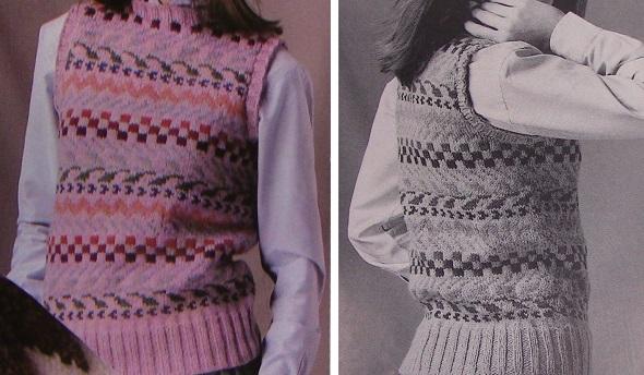 Fair Isle Vest Knitting Pattern Vintage Intermediate Level