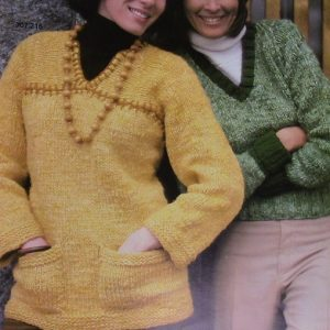 Hat Pullover Stockinette Vintage Knitting Pattern Bulky Yarn