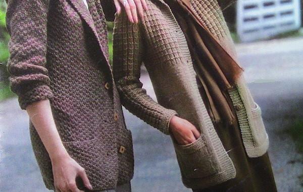 Knitted Cardigan Moss Seed Stitch Yoke Pattern Vintage