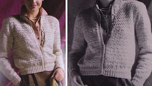 Long Sleeve Cardigan Vintage Knitting Pattern