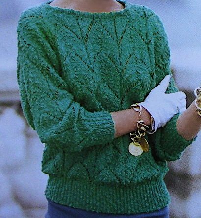 Pullover Lace Ripple Stitch DK 3 Ply Yarn Knitting Pattern