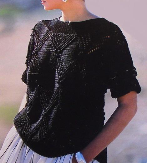 Women's Short Sleeved Pullover, Triangle Lace Motifs - Sizes S/M, M/ L - DK Yarn - Vintage Knitting Pattern